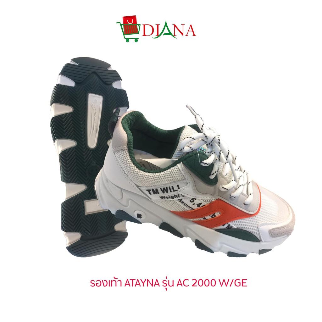 รองเท้า ATAYNA รุ่น AC 2000 W/GE ทักแชทก่อนสั่งซื้อ