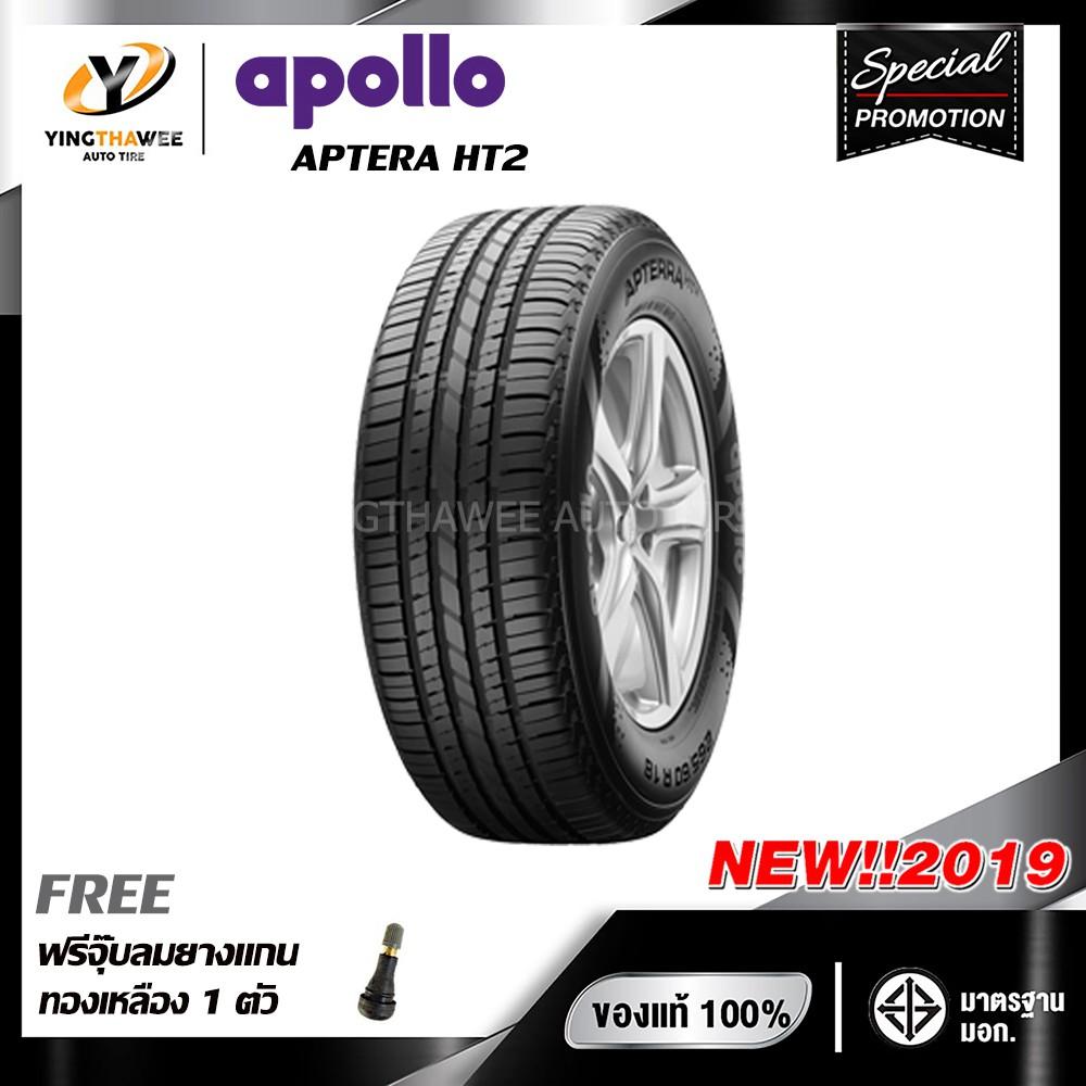 [จัดส่งฟรี] APOLLO 225/65R17 ยางรถยนต์ รุ่น APTERRA HT2 จำนวน 1 เส้น แถมจุ๊บลมยางแกนทองเหลือง 1 ตัว