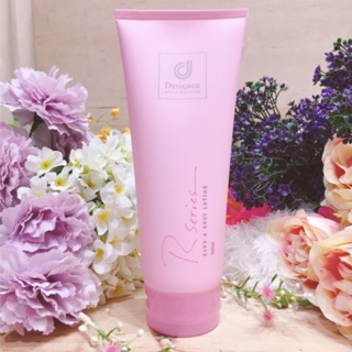Review Designer Collection R Series Hand&Body Lotion 200ml. โลชั่นน้ำหอม อาร์ ซีรี่ย์  Perfume lotion