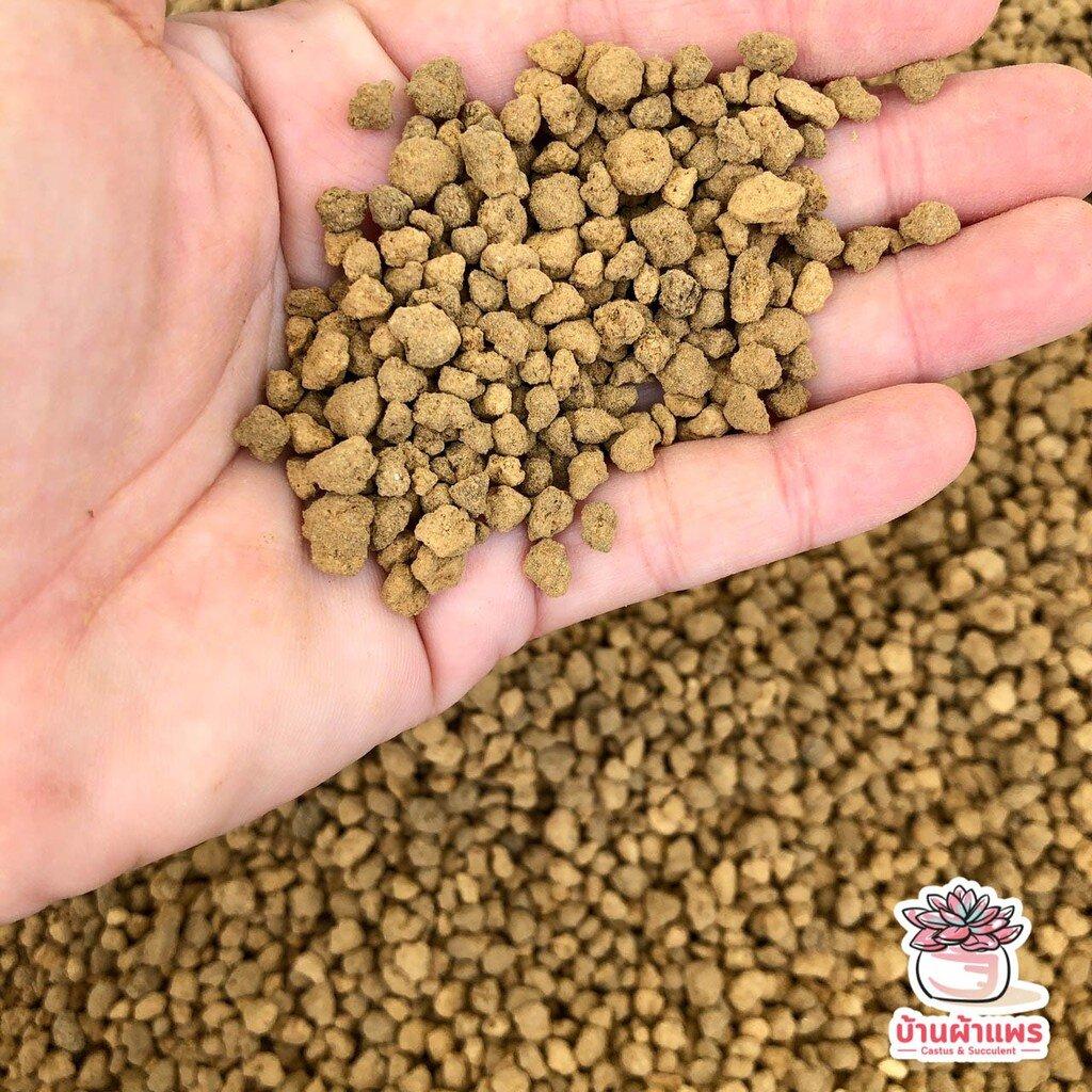 iluถุงละ 1 กก. ดินอะคาดามะ ดินญี่ปุ่น ส่วนผสมดินปลูกแคคตัส&ไม้อวบน้ำ YiHL