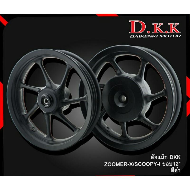 ล้อแม็ก DKK ZOOMER-X(คู่ละ)สีดำ/ขอบ12
