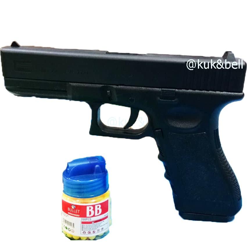 DMTOY ปืนอัดลม  ปืนสั้นบอดี้พลาสติก พร้อมกระสุนบีบี 300 นัด