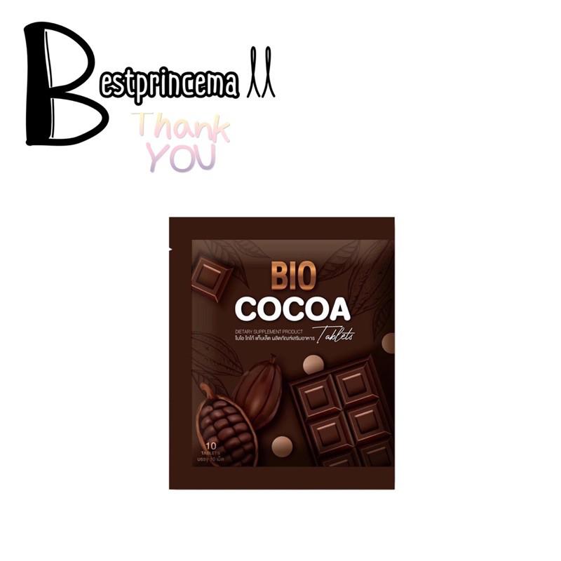 โกโก้อัดเม็ดดีท็อกซ์ ไบโอ Bio cocoa tablet 7 เม็ด (ทดลอง 1 ซอง)