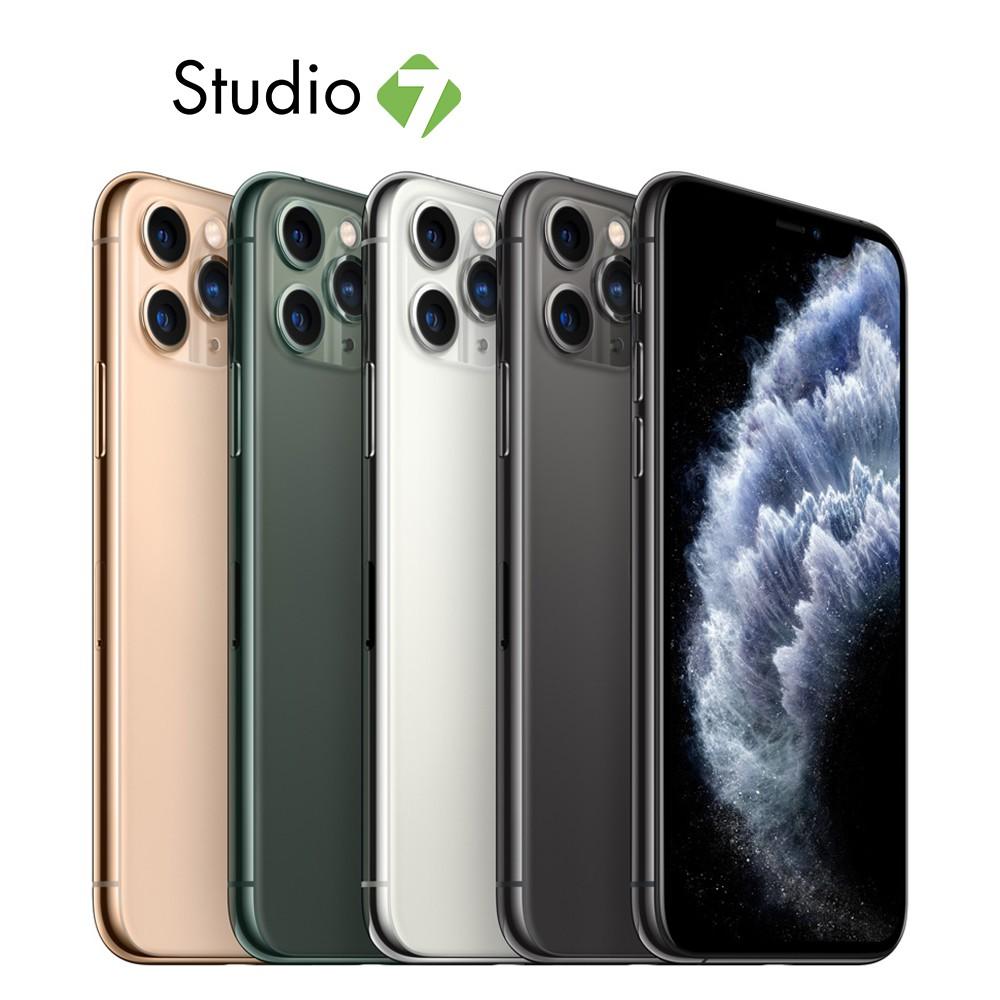 Apple iPhone 11 Pro โทรศัพท์ by Studio7