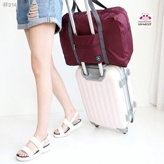 ♛❖✅ พับเก็บได้ (5 สี+9ลาย) กระเป๋าเดินทาง พกพา มีช่องสอดกระเป๋าล้อลาก1