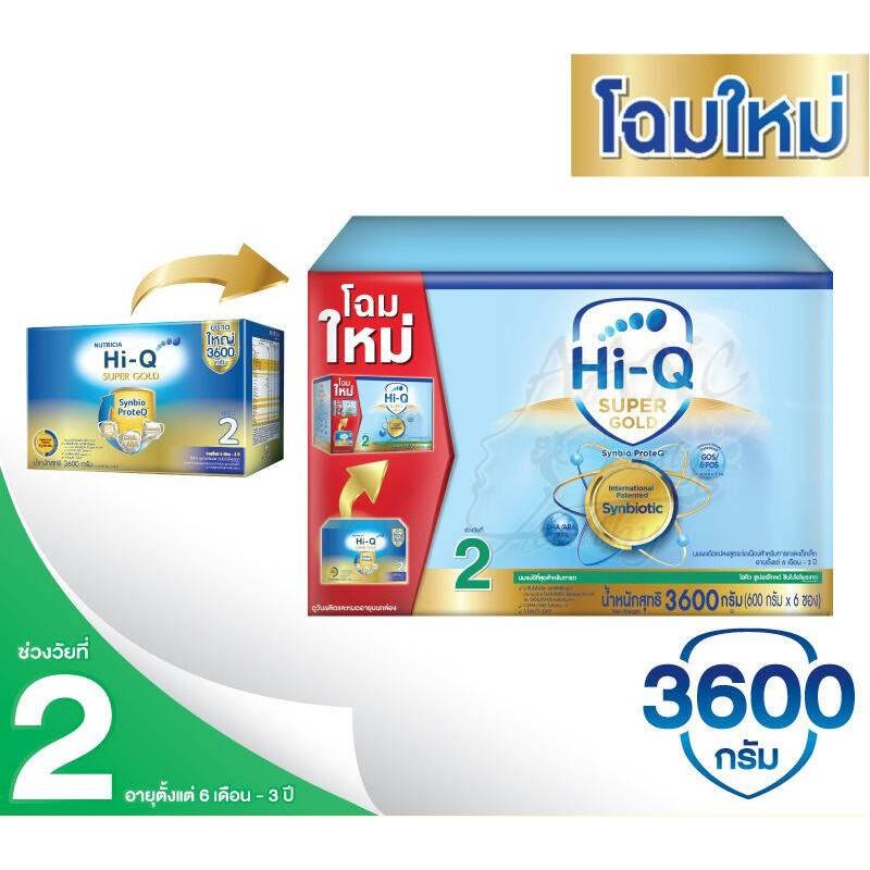 แถมฟรี! เจลล้างมือ1ชิ้น นมผง HiQ  Super Gold ไฮคิว ซูเปอร์โกลด์ ซินไบโอโพรเทค สูตร2 ขนาด 3,600ก (1กล่อง)