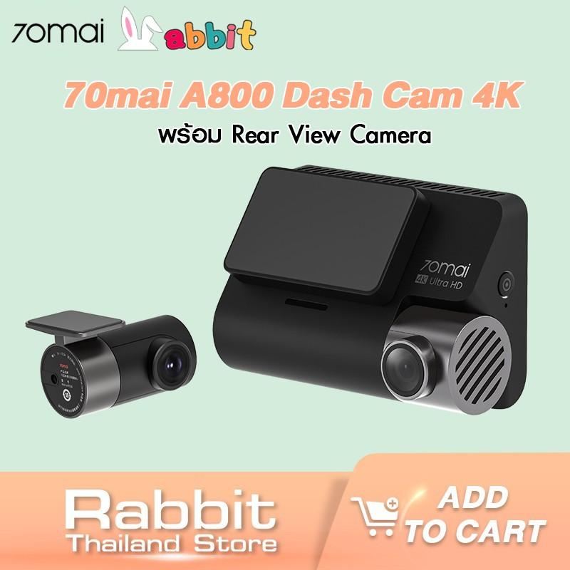 (เหลือ 2,940 code YHY5KDLW) 70mai A800 Dual-Vision 4K Dash Cam กล้องติดรถยนต์ ความละเอียด 4K