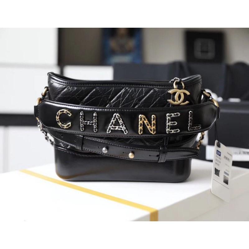 Chanel Gabrielle2020 hobo bag VIP