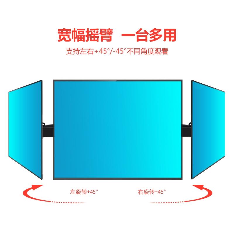 วางทีวีLeTVที่แขวนทีวีติดผนังแบบหมุนได้อเนกประสงค์32
