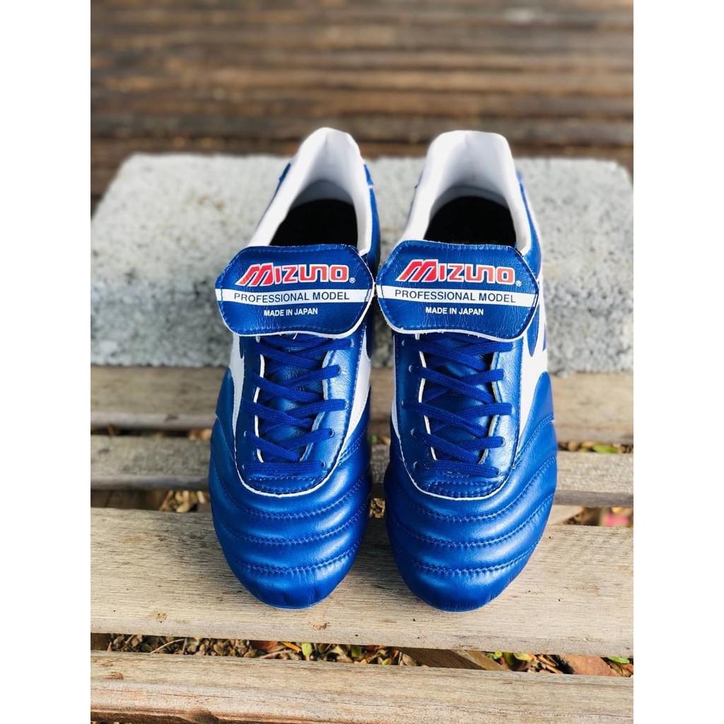 รองเท้าฟุตบอล Mizuno Morelia II (ส่งฟรี EMS)