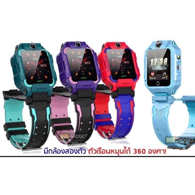 นาฬิกาไอโม่เด็ก ราคาถูกสุด 580