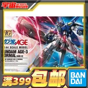 ﹊Spot Bandai Gundam Assembly Model HG 1/144 AGE-3 Standard Basic