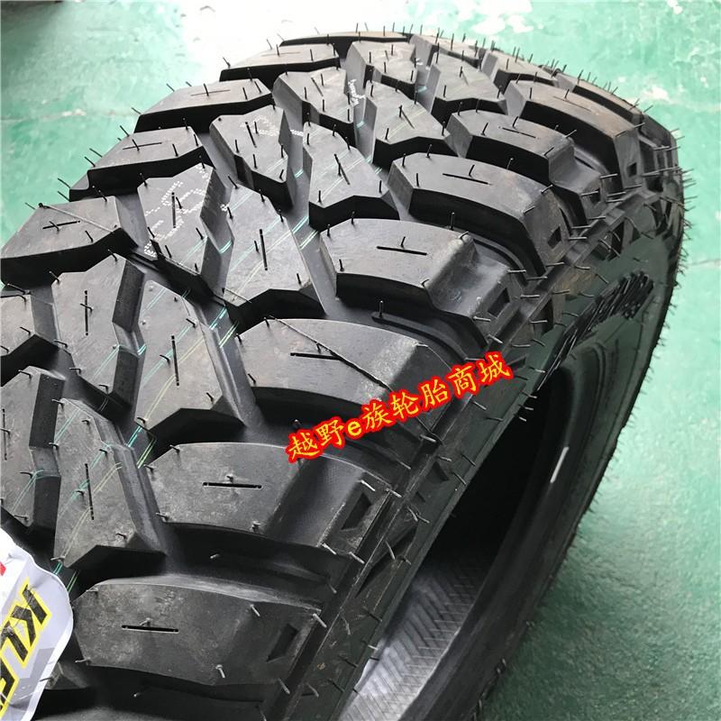 ❀Modified MT Dirt ยางออฟโรด 215 235 245 265 285/70 75R15 R16 R17 รถกระบะ