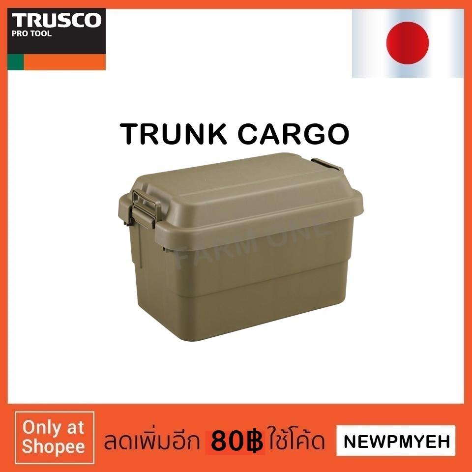 TRUSCO : ODC-50 (440-8489) TRUNK CARGO กล่องแคมป์ปิ้ง กล่องเก็บสัมภาระ