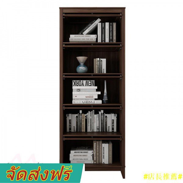 〖New Products in Stock,The Whole Free Shipping〗American Bookcase Simple Modern Study Space-Saving Storage Bookcase Books