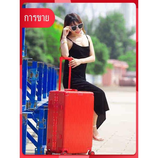 กระเป๋าเดินทางญี่ปุ่นและเกาหลีหญิง 20 นิ้วอินเทรนด์น่ารักขึ้นเครื่องกรอบอลูมิเนียมชายและหญิง 24 กระเป๋าเดินทางรถเข็นนักเ