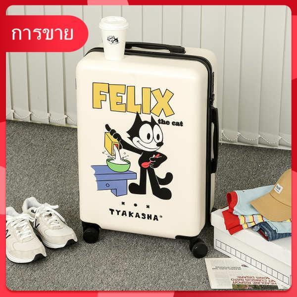 TYAKASHA Takasha กระเป๋าเดินทางร่วมกระเป๋าเดินทางกระเป๋าเดินทาง 20 นิ้วกระเป๋าเดินทาง 24 นิ้ว 28 นิ้ว