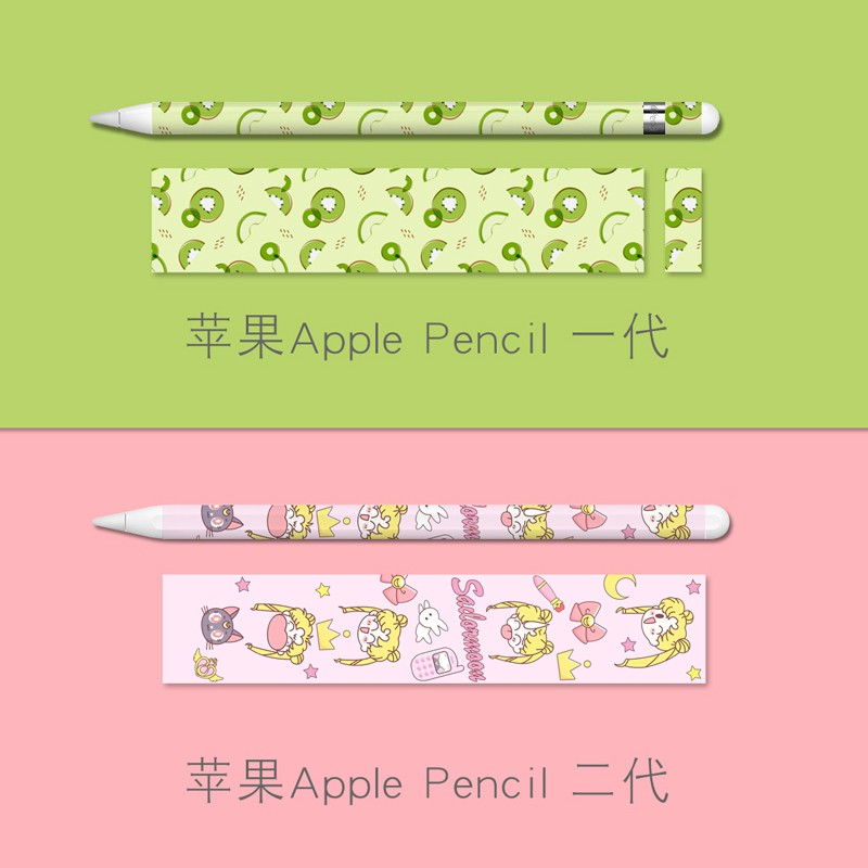 ❇≙ส่ง nib cover for Apple apple pencil sticker generation pen sticker 2 second generation iPad handwriting protection