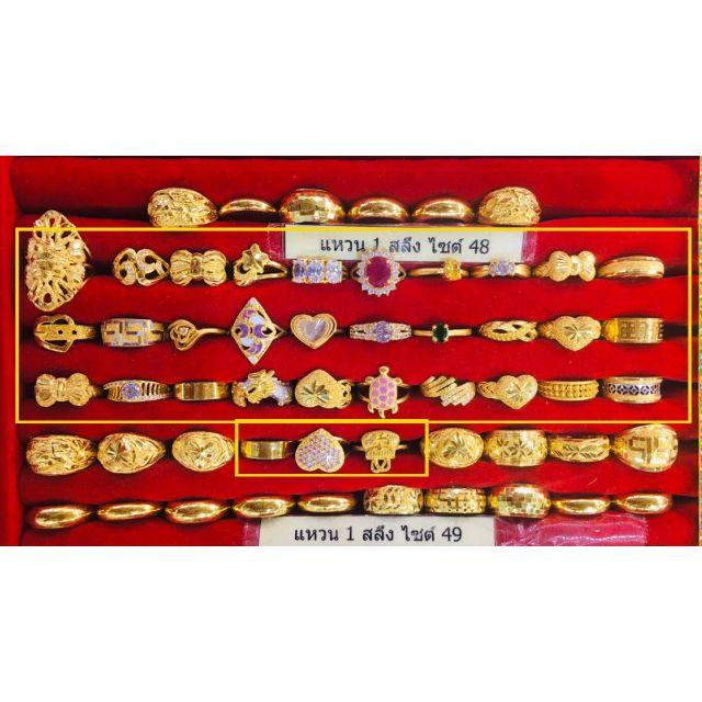 แหวนทอง1สลึง ราคา6390(เฉพาะลายธรรมดาและลายโปร่ง)ลายแฟนซี+เพิ่มตามค่าลายสนใจทักแชทส่วนตัวไม่มีเก็บปลายทาง