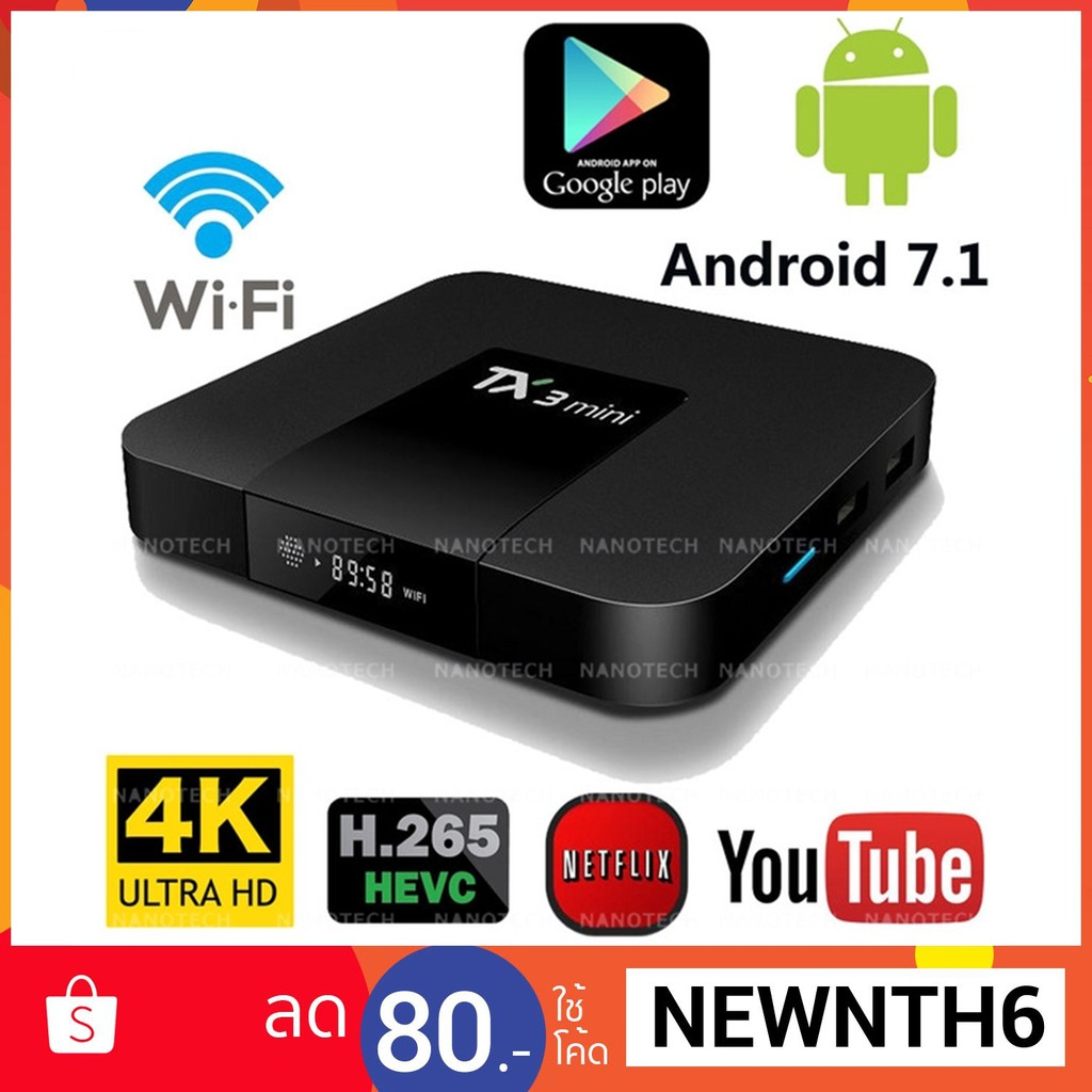 TX3 MINI S905W Android 7.1.2 Smart TV BOX Quad Core HDMI 4K Movie 2G+16G 3D