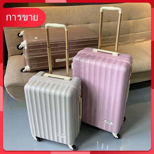ส่งออกไปญี่ปุ่นกระเป๋าเดินทางน่ารักญี่ปุ่นขนาดเล็ก 20 นิ้วกระเป๋าเดินทางเด็กผู้หญิงเบาพิเศษ 24 นิ้วกระเป๋าเดินทางสีชมพู