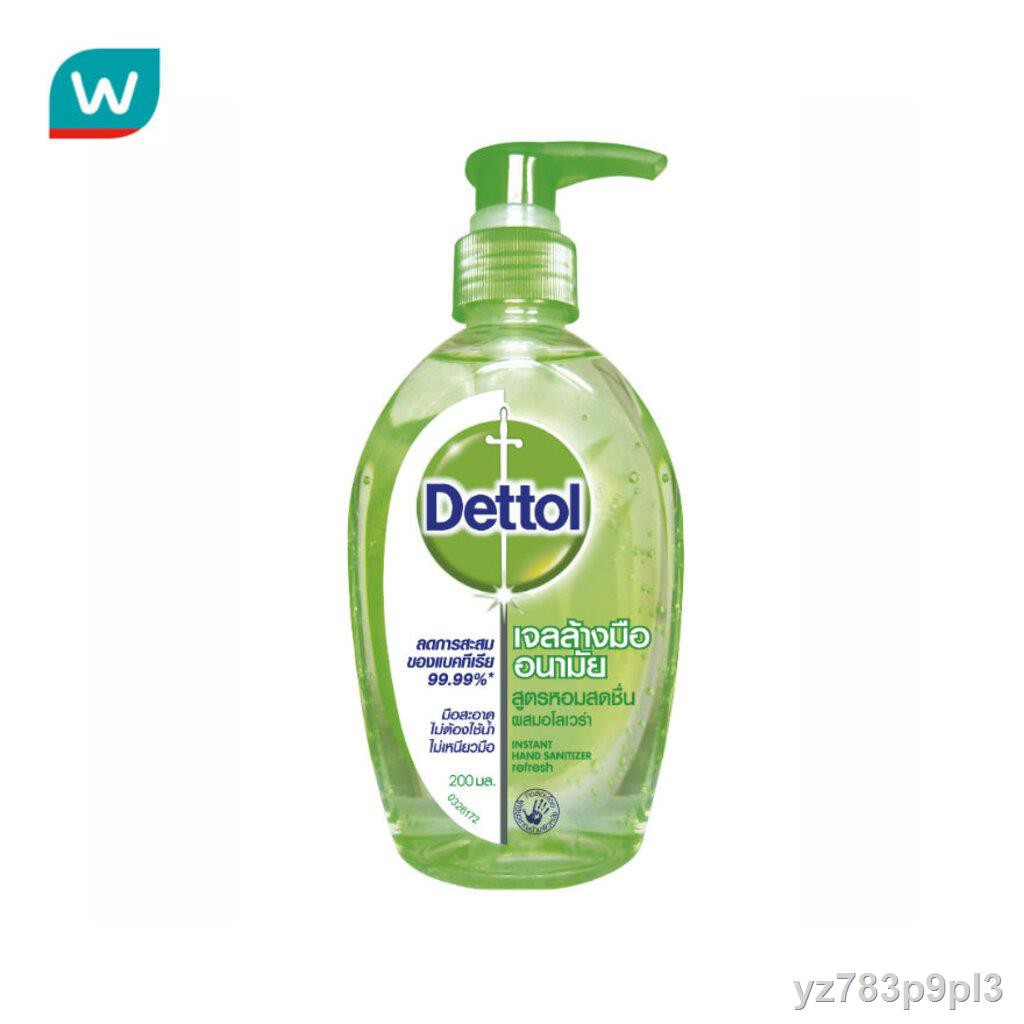 ✘✳Dettol เดทตอล เจลล้างมืออนามัย 200 มล. B