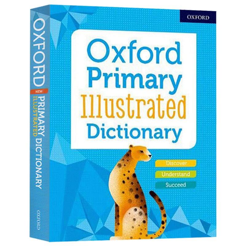 Hot Books Oxford หนังสือสําหรับประถมศึกษา