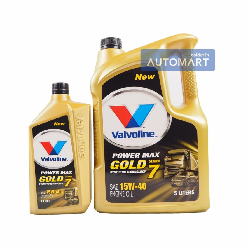 VALVOLINE น้ำมันเครื่อง POWER MAX GOLD SERIES7 SAE 15W-40 5ลิตร (ฟรี 1ลิตร)