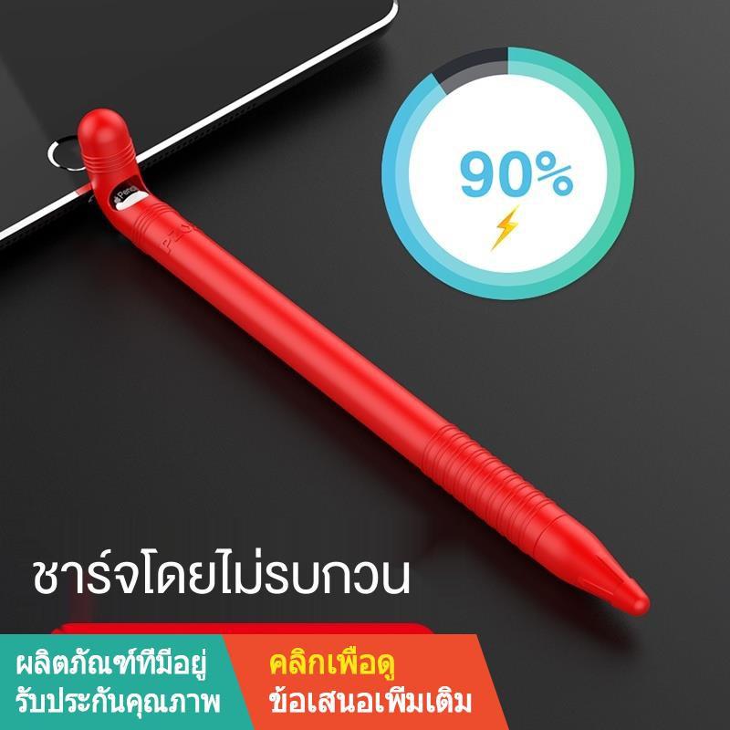 【ขาย】【เครื่องประดับ】✵▧◎PZOZ apple pencil protective cover 1st generation 1 2nd 2ipencil silicone pen iPad holder a