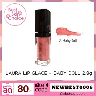 Review LAURA MERCER LIP GLACE - BABY DOLL