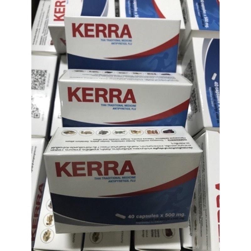 KERRA (ยาเคอร่า) ยาสมุนไพร
