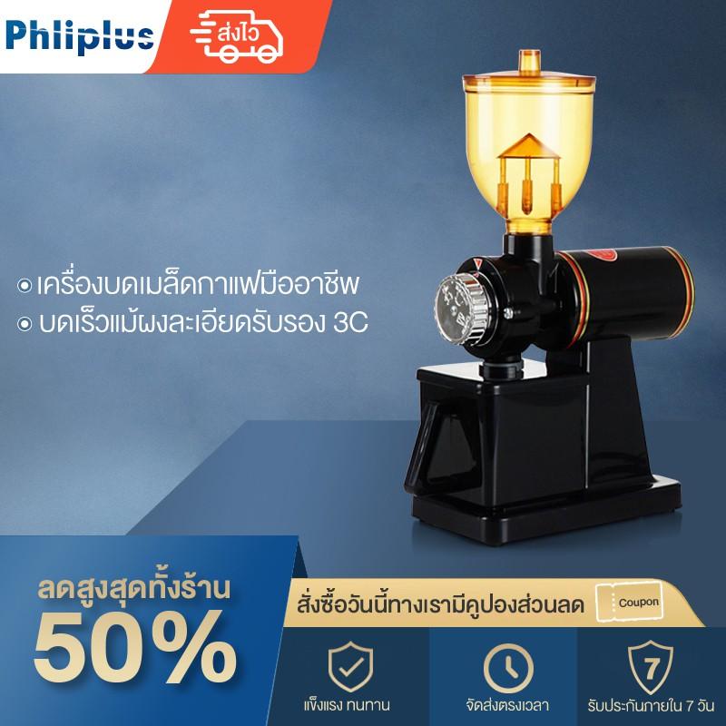 เครื่องบดกาแฟ เครื่องบดเมล็ดกาแฟ 600N เครื่องทำกาแฟ เครื่องเตรียมเมล็ดกาแฟ อเนกประสงค์ Electric grinders Small commercia