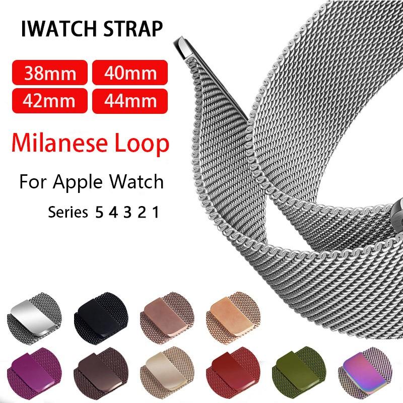 milanese สายคล้องนาฬิกาข้อมือแสตนเลสสําหรับ apple watch series 5 4 band 44 มม 40 มม iwatch 3 2 1 42 มม 38 มม