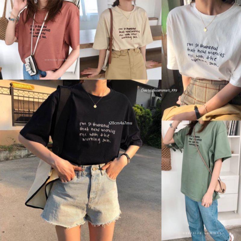 ราคาขายส่ง✖✓☋[oversize summer] เสื้อยืด Oversize - Thankful (พร้อมส่ง)