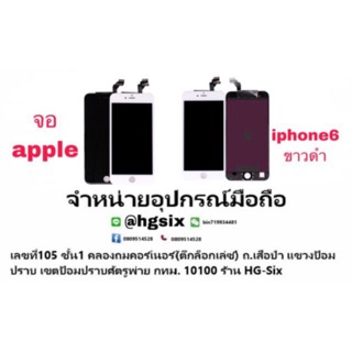 LCD Display​ หน้าจอ​ จอ+ทัช Apple iphon