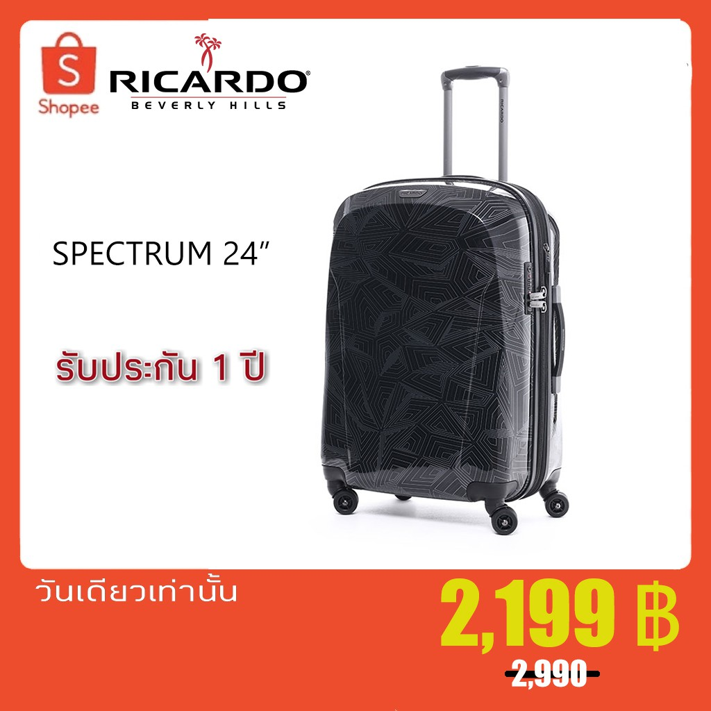 กระเป๋าเดินทางRicardo Spectrum 24 นิ้ว สีดำ