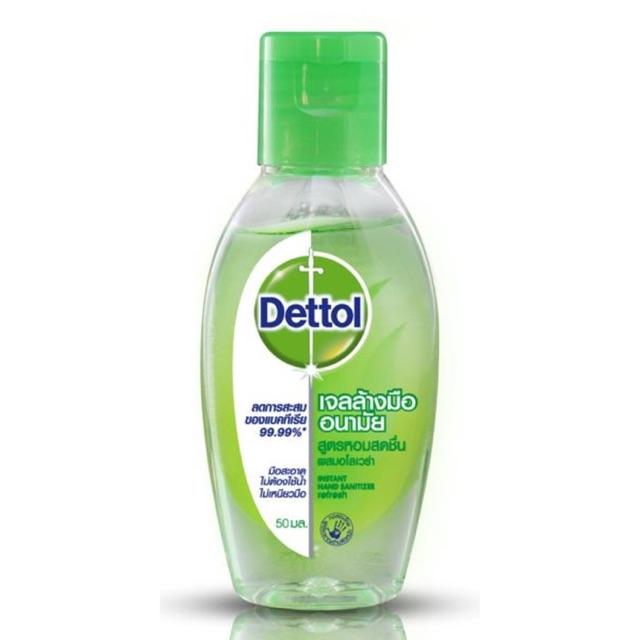 Dettol เจลล้างมืออนามัย รีเฟรช สูตรหอมสดชื่น ผสมอโลเวร่า 50ml.