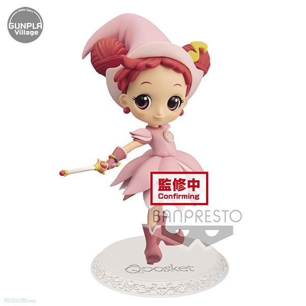 Image # 2of Review Banpresto Q Posket Magical Doremi - Doremi Harukaze-II (Ver.B) 4983164162981 (Figure)