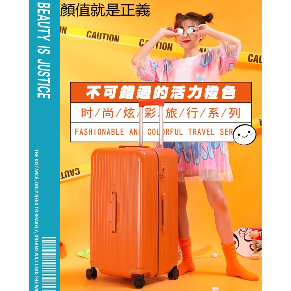 กระเป๋าเดินทางมีซิปขนาดใหญ่ 26 นิ้ว 24 นิ้วสําหรับผู้ชายและผู้หญิง
