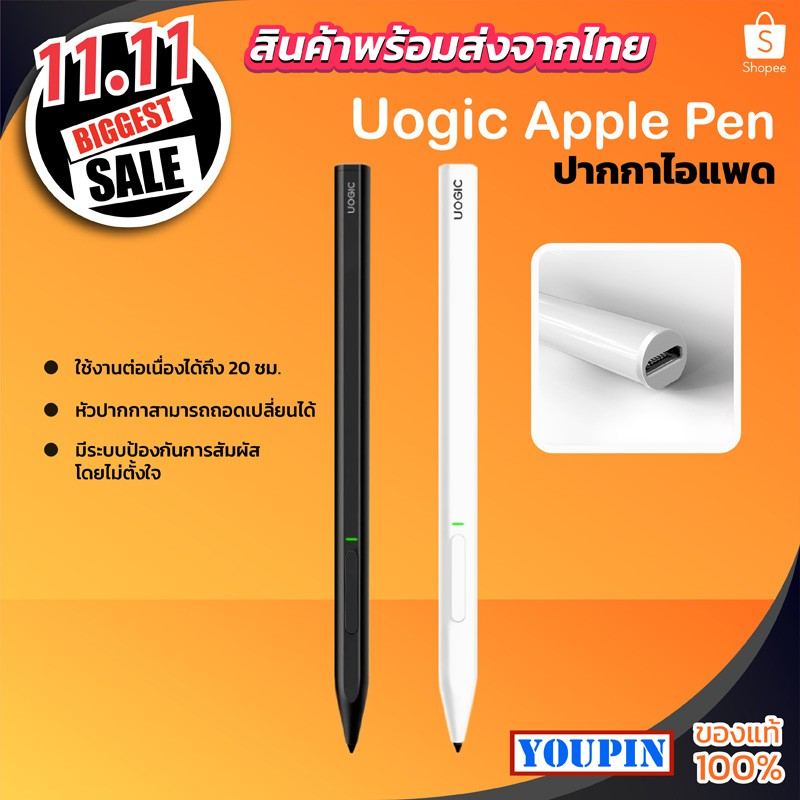 ปากกาไอแพด Apple Pencil for iPad Gen 7 / Pro 11 12.9 2018 2020 Air 10.5 Mini 5 2019