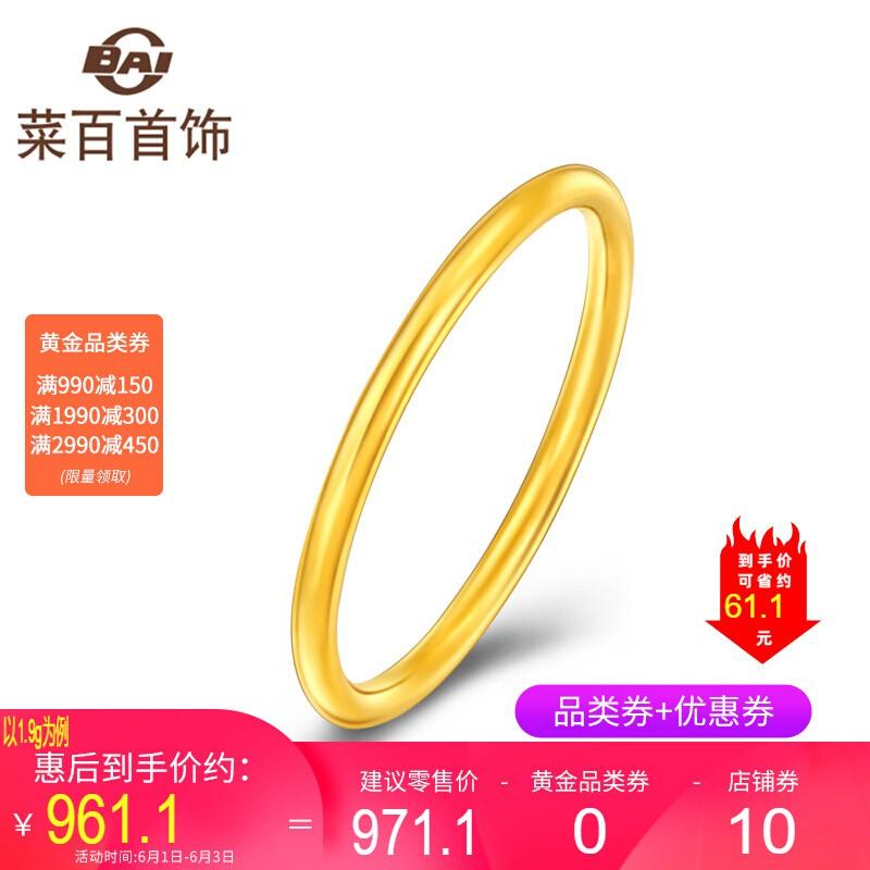 Caibai แหวนทอง แหวนหางแหวนทองคำขัดเงา(เดี่ยว) การกำหนดราคา HJ