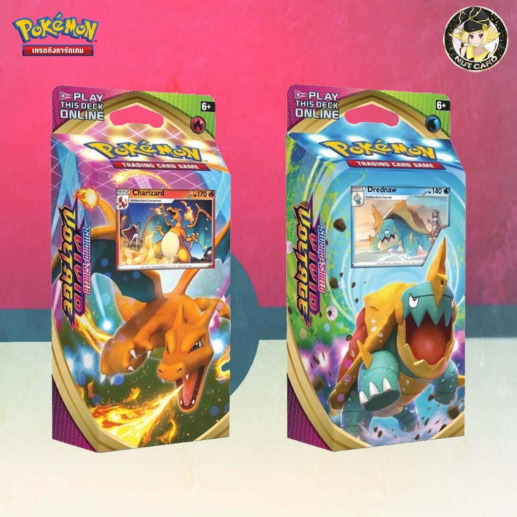 [Pokemon] Sword & Shield—Vivid Voltage Theme Decks pokemon TCG