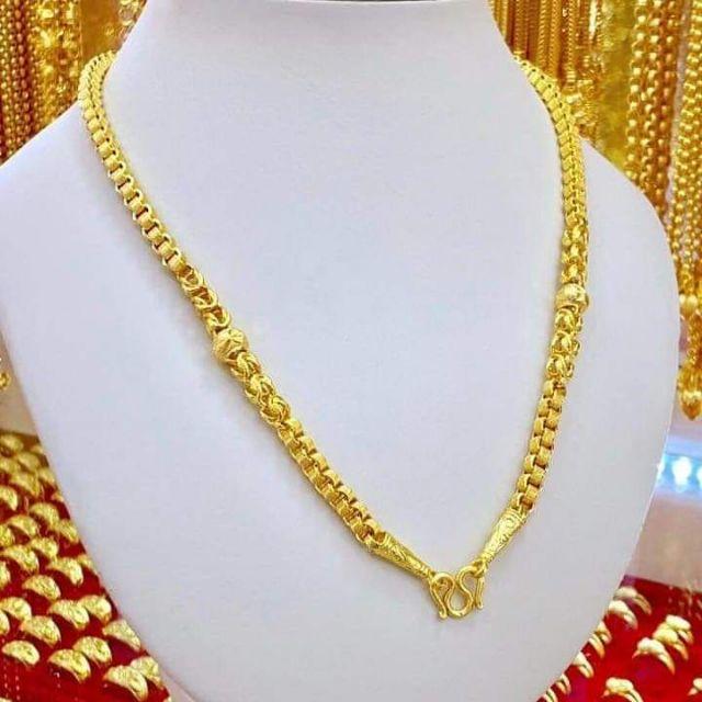 สร้อยคอทองคำลายสวยๆราคาถูก
