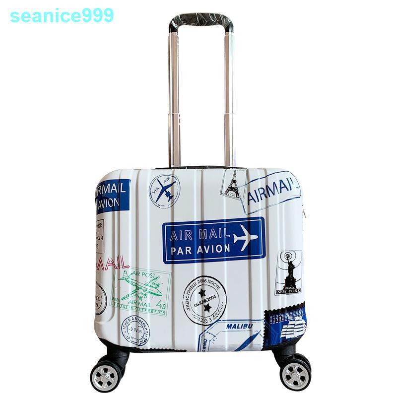 กระเป๋าเดินทางล้อลากขนาดเล็ก 14 นิ้วแบบใส่รหัสผ่าน