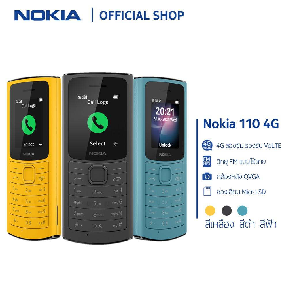 Nokia 110 (4G) 2021 มือถือปุ่มกด 2 ซิม พร้อมกล้อง และ วิทยุ FM (รับประกันศูนย์ไทย 1 ปี)