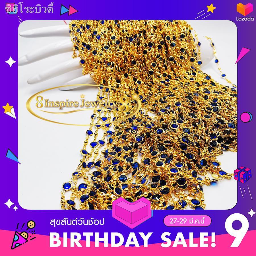 ⚡2021ราคาต่ำsale⚡ร้อน☈Inspire Jewelry ,สร้อยคอพลอยคริสตัล คริสตัลสีน้ำเงิน  ยาว 21 นิ้ว ตัวเรือนหุ้มทองแท้100% 24K สวยหร