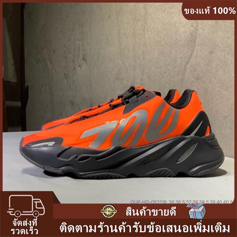 [ของแท้ 100%] Adidas Yeezy Boost 700 MNVN รองเท้าวิ่งระบายอากาศ รองเท้าลำลอง (ส้ม)