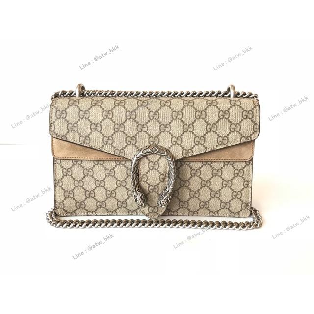 Gucci Dionysus Small In Beige
