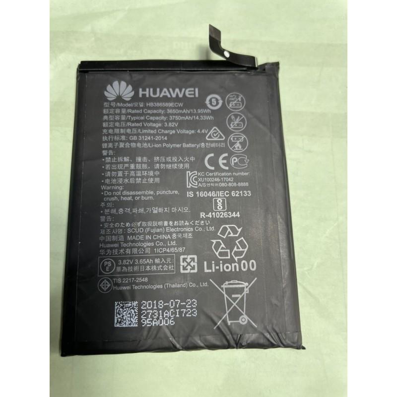 แบตแท้Huawei-nova3i/2iมีไฟใช้งานได้ปกติแกะจากเครื่อง