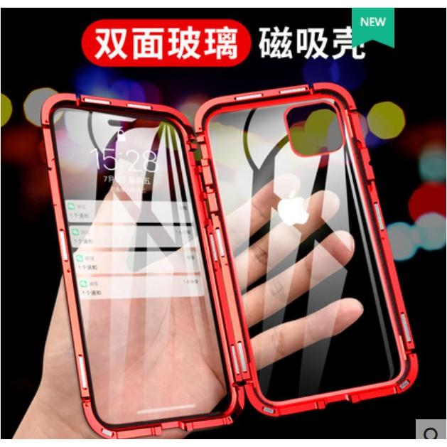 เคสโทรศัพท์มือถือแบบสองด้านสําหรับ Iphone12 Apple 11